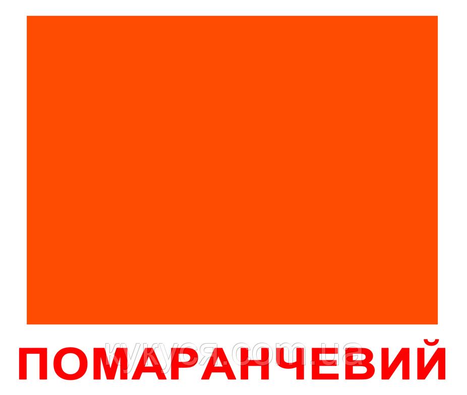 """Комплект карток """"Форма + колір"""" (2 в одному)"""