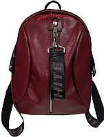 Женский рюкзак с цветной лентой бордовый