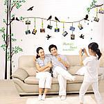 Интерьерная наклейка на стену Дерево и рамки (SK2007W), фото 4