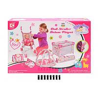 Игровой набор для кукол 5 в 1, коляска, манежик, коврик, корзина, кенгурушка 86866