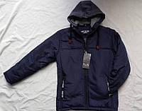 Куртка демисезонная с трикотажным капюшоном для мальчика 10-15лет,синяя
