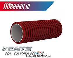 Канал Flexivent DN75/50 м (01755000)