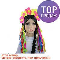 Антенки поролон Веночек / аксессуары для волос