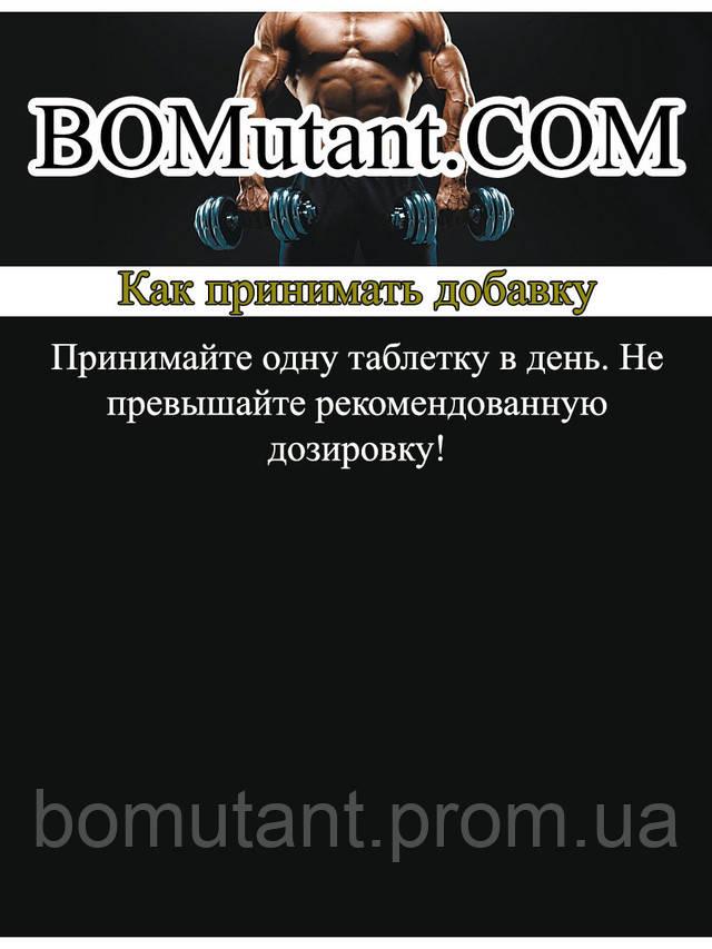 Vitamin С 1000 with citrus bioflavonoids and rose hips 100 таб BioTech как принимать