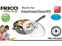 Сковорода FRICO FRU-150 28 см