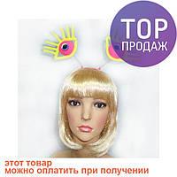 Антенки поролон Глаза / аксессуары для волос