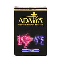 Adalya Love 66 (Адалия Лав 66) 50 gramm