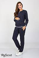 Спортивный костюм для беременных, из меланжевого трикотажа трехнитка, синий меланж