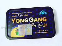YongGang препарат для повышения потенции