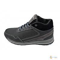 Кроссовки зимние на меху подростковые Stael 37 Comfort Gray