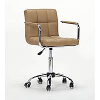 Косметическое кресло HC8325К карамель