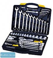 Набор ключей и насадок торцевых  77 штук 1 MasterTool 78-5077
