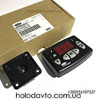 Пульт управления, контроллер (новый) Carrier Viento, Zephyr ; 79-60409-00