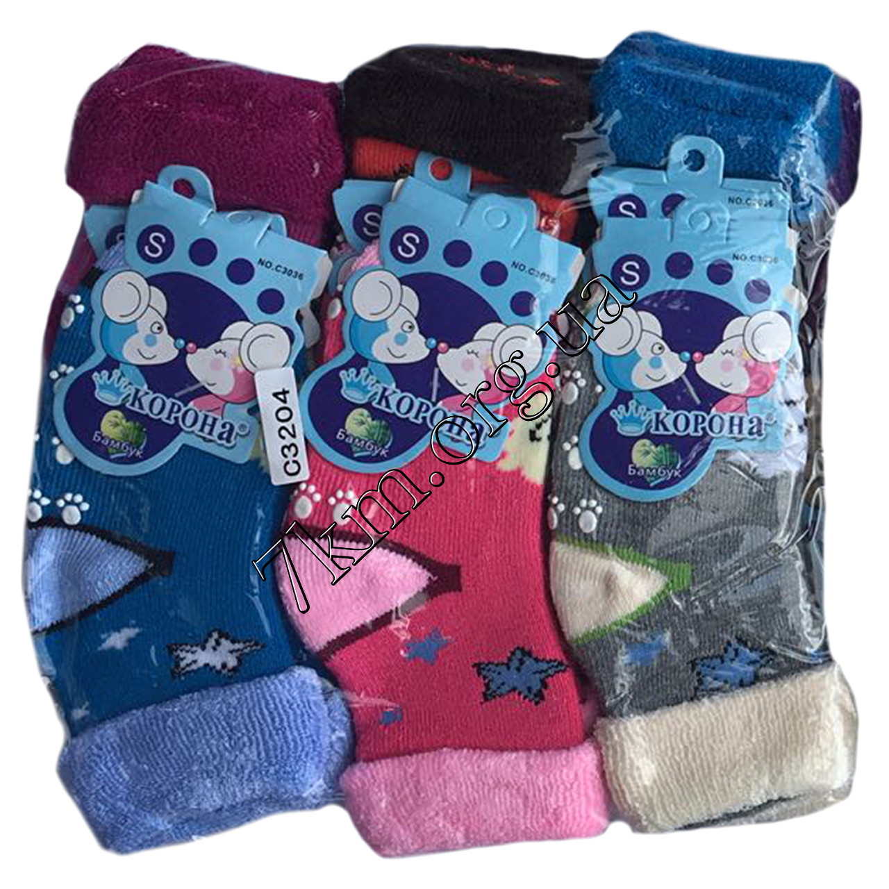 Носки детские махровые Бамбук Корона для девочек и мальчиков 1-2 года C3036