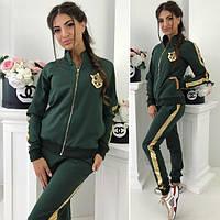 Женский спортивный костюм цвета хаки
