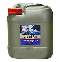 Лукойл ТМ-5 80w90 18л GL-5 Трансмиссионное масло