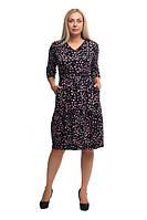 Женское платье большого размера, женская одежда больших размеров