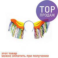 Антенки поролон Уши Эльфа / аксессуары для волос