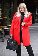 Женское демисезонное пальто. Красное, 7 цветов. Р-Р: от S до XXXL.