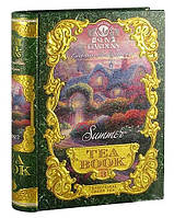 Чай зелёный листовой Sun Gardens Лето ж/б 100г.
