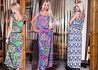 Платье Бат 21 БАТАЛ!! (ГЛ), фото 1