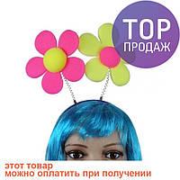 Антенки поролон Цветок / аксессуары для волос