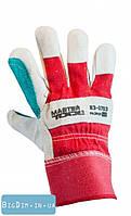 Перчатки комбинированные из замши и ткани, MasterTool 83-0703