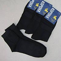 """Носки мужские """"Корона"""" черные, 41-47 размер. Носки для мужчин, хлопок"""
