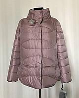 Модная демисезонная женская куртка больших размеров ов