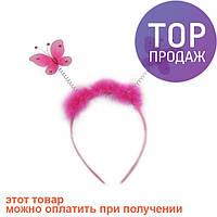 Антенки Бабочка / аксессуары для волос