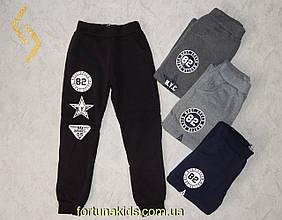 Утепленные спортивные брюки  для мальчиков ACTIVE SPORTS 134-164 р.р.