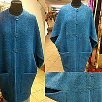 Пальто синее индиго из варенной шерсти По 11