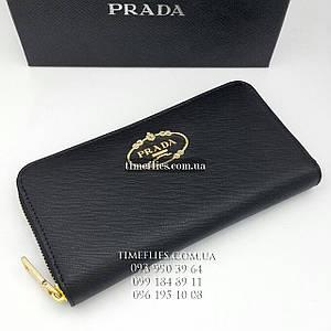 """Кошелек Prada №5 """"Zip Wallet"""""""