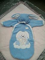 Голубой конверт для новорожденного Зайка