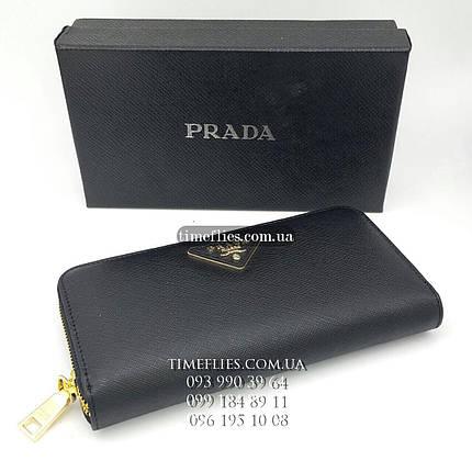 """c6325aaae12f Купить Кошелек Prada №7 """"Zip Wallet"""": продажа, цены на кошельки и ..."""