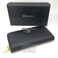 "Кошелек Prada №7 ""Zip Wallet"""