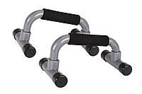 Упоры для отжиманий Hop-Sport gray  для дома и спортзала