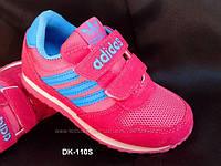 Детские кроссовки для девочек ADIDAS копия бренда