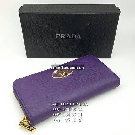 "Кошелек Prada №11 ""Zip Wallet"", фото 2"