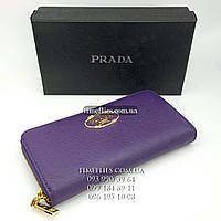 "Кошелек Prada №11 ""Zip Wallet"""