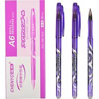 """Ручка А6 """"пишет-стирает"""" фиолетовая"""