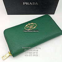 "Кошелек Prada №12 ""Zip Wallet"""