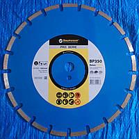 Алмазный диск для резки бетона  Baumesser Beton PRO 1A1RSS/C1-H 350x3,5/2,5x10x25,4-21 F4