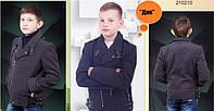 """Стильное пальто для мальчика весна/осень """"Дик"""" Luxcik"""