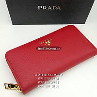 "Кошелек Prada №14 ""Zip Wallet"""