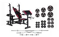 Набор Strong 167 кг со скамьей HS-1075 с тягой и партой  для дома и спортзала