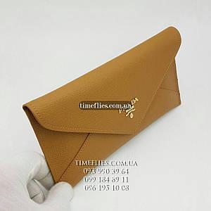 """Клатч Prada №22 """"Envelope"""""""