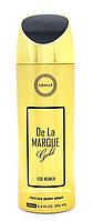 Armaf De La Marque Gold - Дезодорант