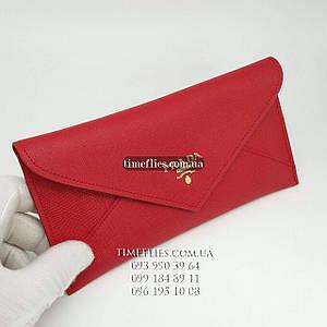 """Клатч Prada №23 """"Envelope"""""""