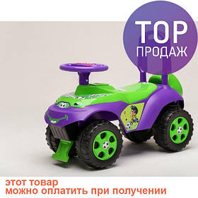 Чудомобиль Active Baby музыкальный Фиолетово-зеленый / Все для детей